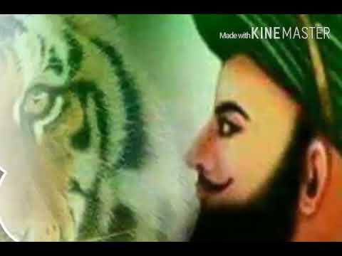Naara E Takbeer Tippu Sultan
