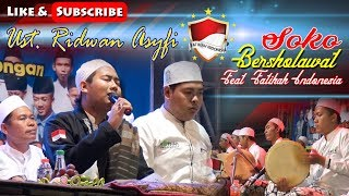 Download lagu HUWANNUR RIDWAN ASYFI ft Fatihah Indonesia MP3