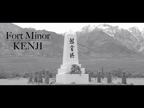 Kenji Music  School Project Fort Minor wlyrics