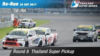Thailand Super Pickup Round 8 @Chang International Circuit Buriram