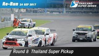 Thailand Super Pickup Round 8 @Chang International Circuit Buriram