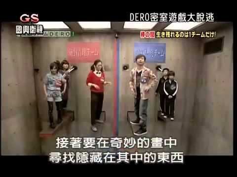 Японское Порно Шоу Смотреть Онлайн Бесплатно