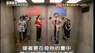 DERO Японское ТВ Шоу на выживание