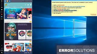 Error Solutions | الكويت VLIP LV
