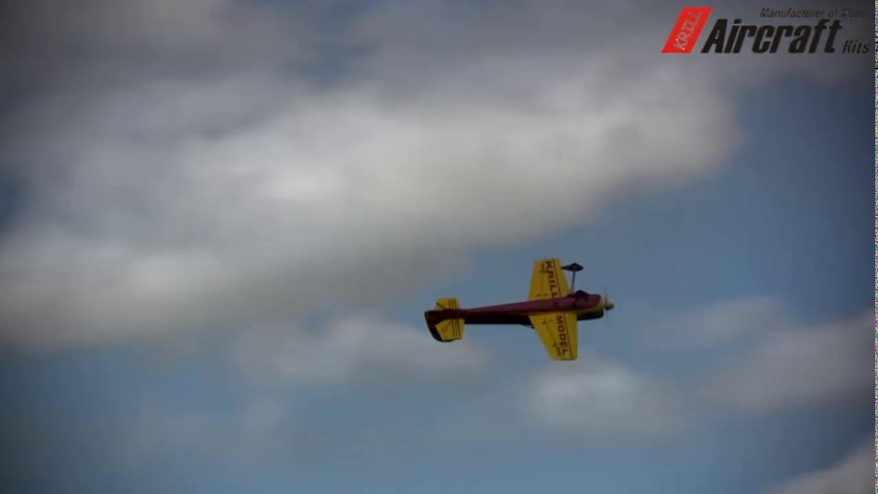 Krill Yak 55M 33% Gernot Bruckmann