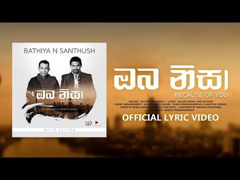 Oba Nisa - Official Lyric Video   Bathiya And Santhush