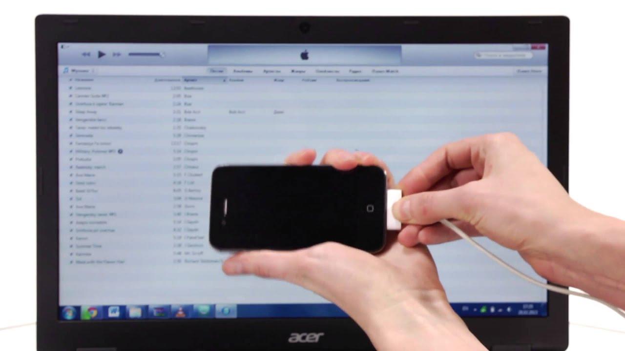 как перекинуть с айфона на ноутбук фотки