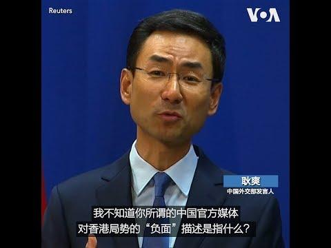耿爽:中国媒体利用海外社交媒体与当地民众进行沟通合情合理