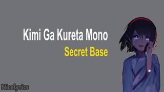 Lagu Jepang Paling Sedih |  Kimi Ga Kureta Mono ~ Secret Base | Terjemahan Lyrics Indonesia