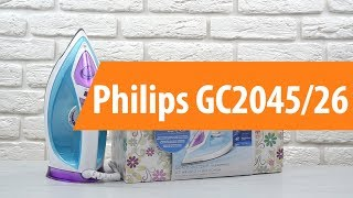 Розпакування Philips GC2045/26 / Unboxing Philips GC2045/26