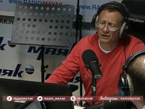 Радио Маяк - слушать радио онлайн бесплатно, без регистрации