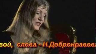 В память об Анне Герман Надежда  Владислава Вдовиченко(Pamięci Anny German