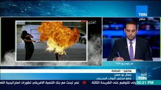 أخبار TeN - جمال بو حسن قطر تدعم الإرهاب وتحاول قلب نظام الحكم في البحرين