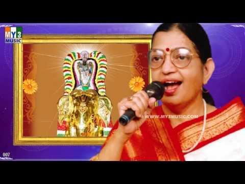 Ksheerabdi Kanyakaku | P Suseela | ANNAMAYYA KEERTHANALU | ANNAMAYYA SONGS | BHAKTHI SONGS