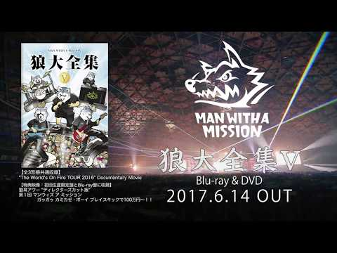 MAN WITH A MISSION 「狼大全集Ⅴ」TRAILER