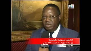اخبار المغرب العاجلة و الجديدة : المغرب يضع اول خطوة في قضية الصحراء بايادة الغابون