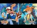 Pokemon Sun And Moon Kanto Ash Vs Misty Kanto Battle mp3