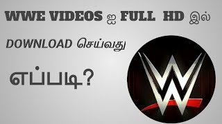 Video HOW TO DOWNLOAD WWE FULL SHOW IN HD QUALITY download MP3, 3GP, MP4, WEBM, AVI, FLV September 2018