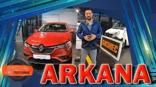 Тест-драйв Renault Arkana 1.3.  Чем хорош новый кроссовер от Рено и в чем он откровенно...