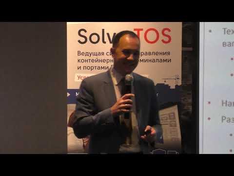 Максим Максимов, IT Solvo, «Оптимизация логистических процессов на жд контейнерных терминалах»