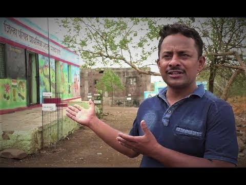 Teachers Steering Village to Fight Drought (शिक्षकांच्या प्रयत्नातून गाव घडलं)