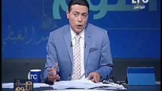 """بالفيديو.. الغيطي لمجدي العجاتي: """"انت واقفلي زي اللقمة في الزور"""""""