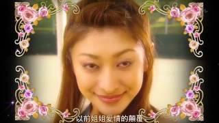 山田優 More Videos: 1. ドラえもん 2017年2月24日 ドラえもん 雪と恐竜...