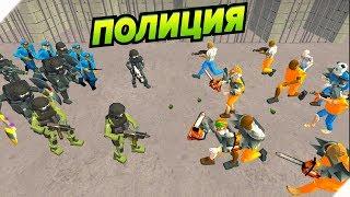 ПОЛИЦИЯ НА РАБОТЕ - Игра Батл Симулятор Тюрьма & Полиция  Игры на телефон