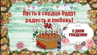 С ДНЕМ РОЖДЕНИЯ КАРТИНКИ GIF! ДЛЯ viber, whats app, vkontakt, odnoklassniki, facebook!