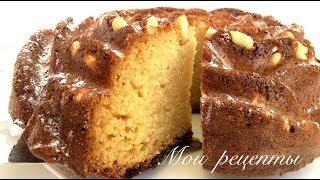 Простой Пирог на Кефире с Хрустящей Корочкой! Вкусно, Недорого, Просто!