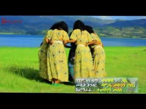Ethiopian Traditional Music   Chewewet