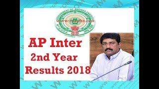 AP inter 2nd year2018 RESULTS ఎప్పుడు?   AP Intermediate 2nd year Exams 2018 Result