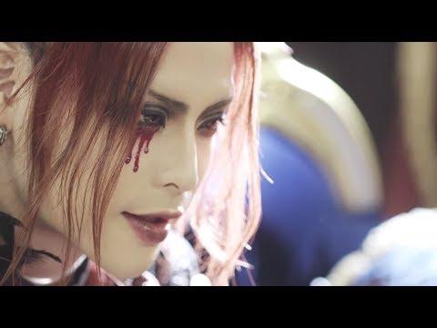 ラミヤ 「escort」 MV Full