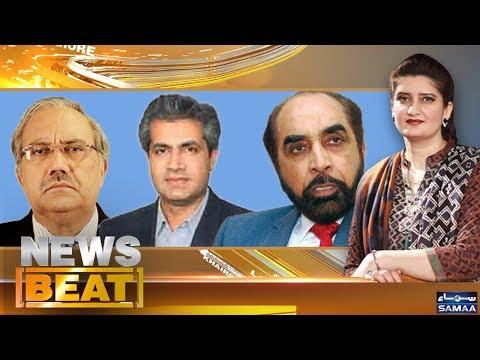 Partiyon Ka Androoni Bohraan | News Beat | Paras Jahanzeb | SAMAA TV | 30 June 2018