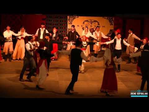 Folk Music Dance Performance (EROFILI GROUP) / Μουσικοχορευτική Παράσταση (ΣΥΛΛΟΓΟΣ ΕΡΩΦΙΛΗ)