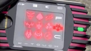 Kamen Rider Decade Complete Form Henshin Sound
