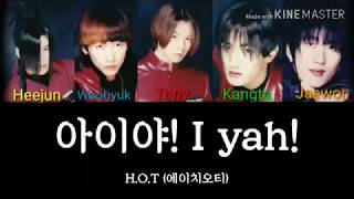 HOT 에이치오티  아이야 I yah  Colorcoded lyrics HanRomEng