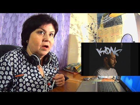 "Мама смотрит ""Andy Panda - Rude Mantras / Грубые Мантры"" //реакция мамы"