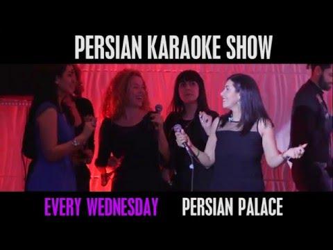 Persian Karaoke with DJ Bliss - Toronto