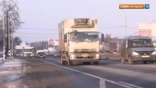 В автокатастрофе под Солнечногорском погиб ребенок