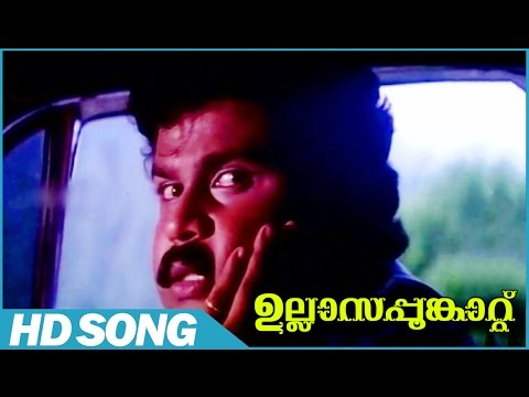 Ullasapoonkattu Malayalam Comedy Movie | Neelanaalukettinullil Song | Dileep | jagathy | Thilakan