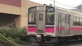 701系0番代N27編成奥羽本線普通弘前行き1663M