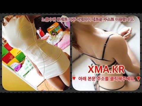TKREAL^538 마에조노 마이 한국성인영화 섹시한녀 얼짱미녀 최고몸매 ♣ 본문주소 확인클릭 ♣