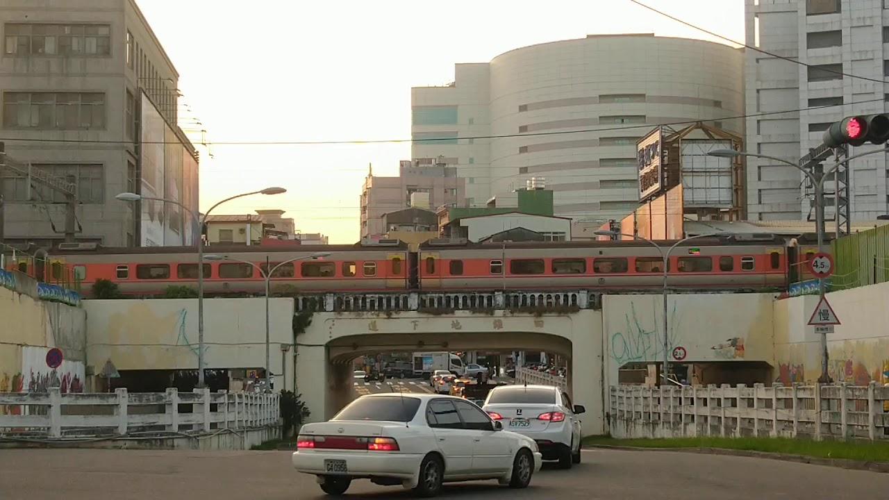 E1000 142次自強號(Tze-Chiang)通過臺南四維地下道 - YouTube