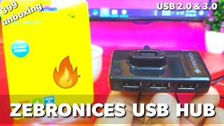USB hubs Zebronics ZEB-100HB with 4 Ports unboxing HINDI zohebmodi
