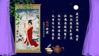 始君: 藏头七绝 *红袖添乱* 之 《迎雪》 和韵众诗友 thumbnail