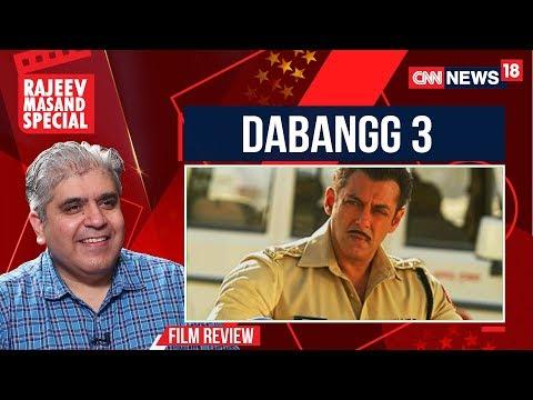 Dabangg 3 Movie Review by Rajeev Masand   CNN-News18