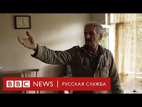 Мирные жители Нагорного Карабаха под обстрелами