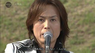 シャ乱Q 上・京・物・語 TV LIVE.