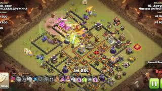 Clash of MU ! Юбилей  400 победа ! Артур ! MU®️ vs РД